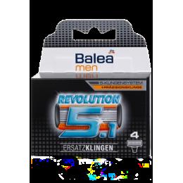 Картриджи Balea Revolution 5.1 Ersatzklingen, 4 штуки в упаковке