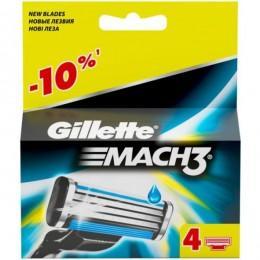 Картриджи Gillette Mach3, 4 шт в упаковке