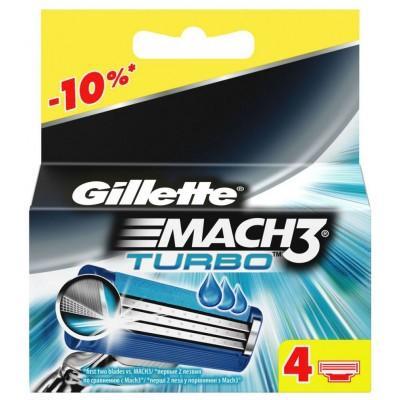 Картриджи Gillette Mach3 Turbo , 4 штук в упаковке