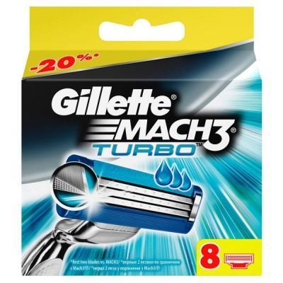 Картриджи Gillette Mach3 Turbo DLC , 8 штук в упаковке