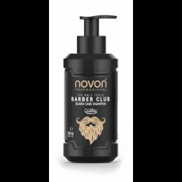 Шампунь для бороды Novon Professional Beard Care Shampoo 250 мл
