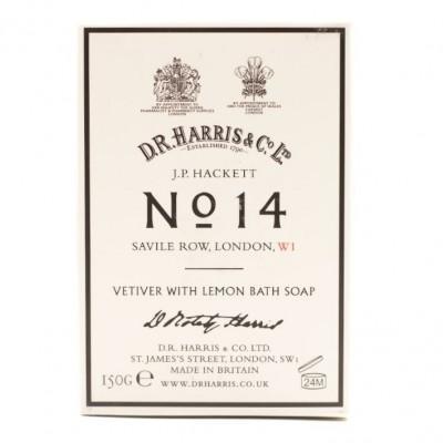 Мыло No. 14 Vetiver with Lemon Bath Soap D R Harris, 150 грамм